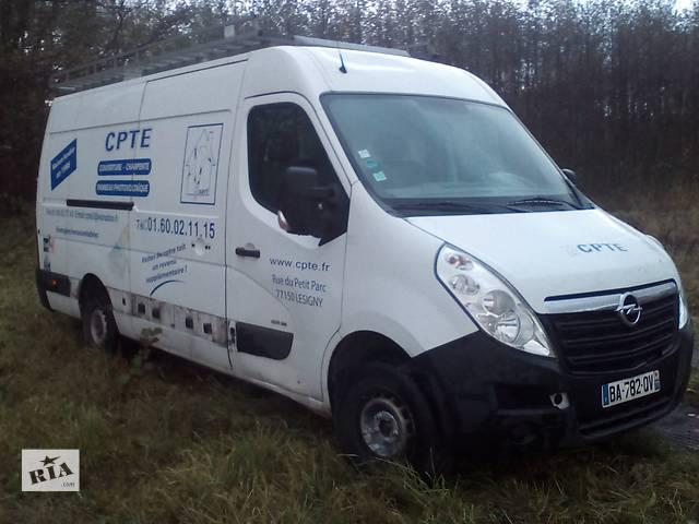 бу Б/у кузов для грузовика Opel Movano 2011 в Ковеле
