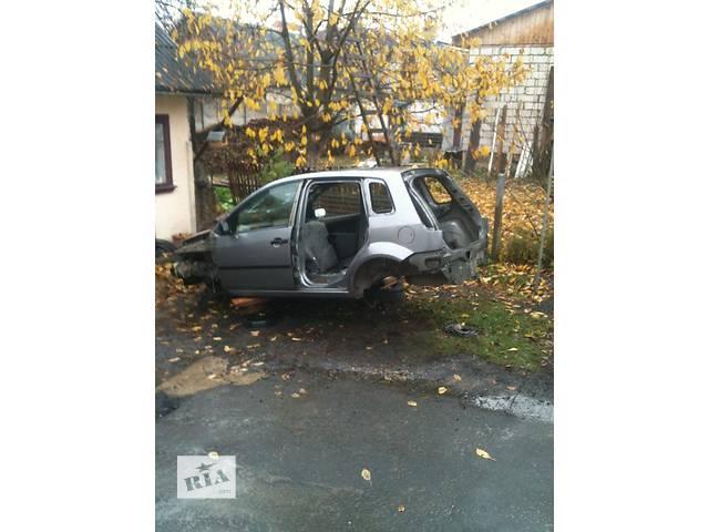 продам Б/у кузов для хэтчбека Ford Fiesta бу в Ровно