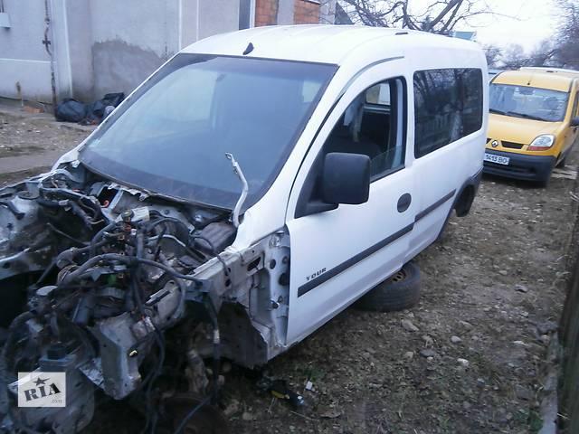 продам Б/у кузов для легкового авто Opel Combo бу в Снятине