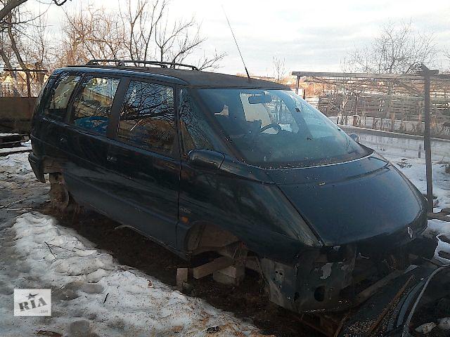 продам Б/у кузов для легкового авто Renault Espace 1996 бу в Броварах