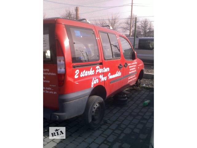 бу Б/у кузов для минивена Fiat Doblo 2004 в Ивано-Франковске