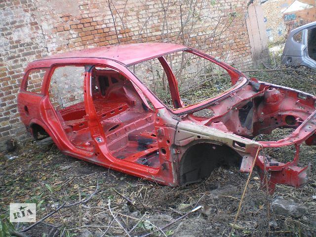 бу Б/у кузов для универсала Opel Astra G в Умани