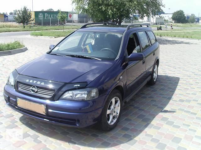 продам Б/у кузов для универсала Opel Astra G бу в Ковеле