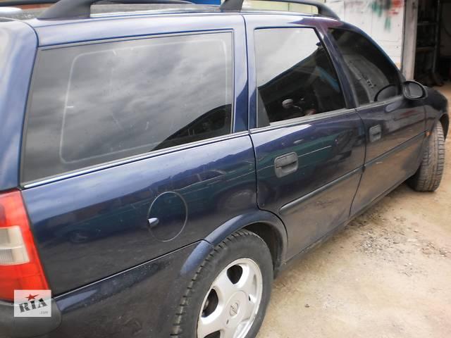 Б/у кузов для универсала Opel Vectra B- объявление о продаже  в Новом Роздоле