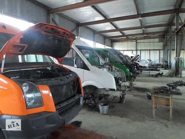 продам Б/у Кузов (extra long) довга база Volkswagen Crafter Фольксваген Крафтер, Мерседес Спринтер, W906 2006-2012г.г. бу в Луцке