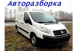 б/у Кузов Fiat Scudo