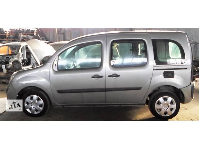 продам Б/у Кузов серый, белый для Renault Kangoo Кенго 1,5 DCI К9К B802, N764 2008-2012 бу в Луцке