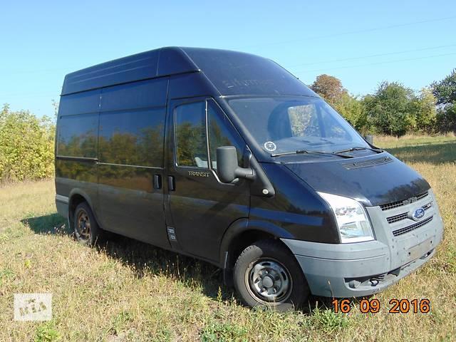 купить бу Б/у Кузов целый (часть) Форд Транзит Ford Transit с  2006г.  в Ровно