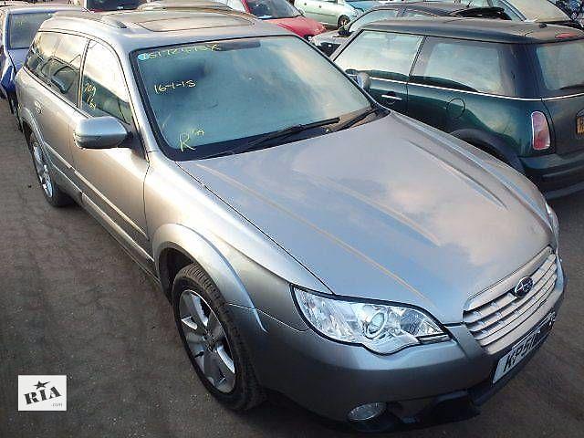 купить бу б\у Кузов Subaru Outback 2003-2008 в Львове