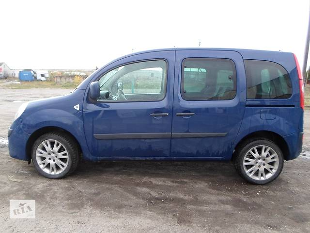 Б/у Кузов целый Детали кузова Renault Kangoo Кенго 1,5 DCI 2008-2012- объявление о продаже  в Рожище
