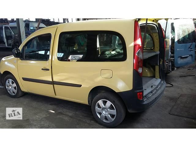 бу Б/у Кузов (все части) пасс. груз. Renault Kangoo Рено Канго Кенго2 2008-2012 в Рожище