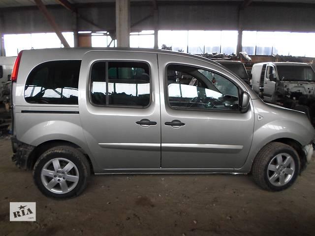 бу Б/у Кузов (все компоненты) Renault Kangoo Кенго 1,5 DCI К9К B802, N764 2008-2012 в Рожище