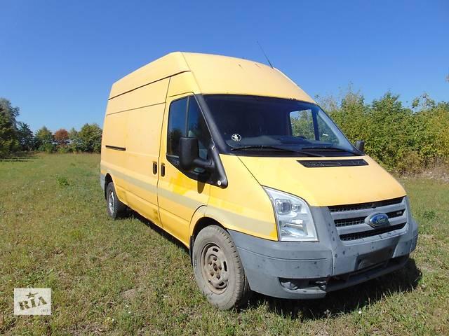 бу Б/у кузов высокий для автобуса Ford Transit  Форд Транзит с 2006г. в Ровно