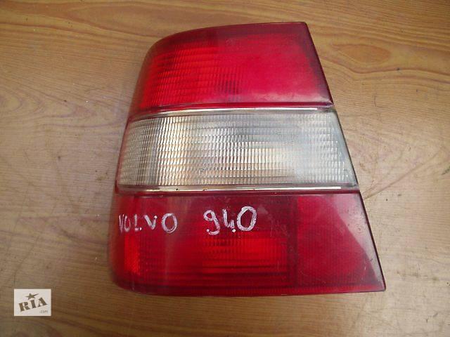 купить бу Б/у Фонарь задний  левий Volvo 940 , производитель Hella / Germani , хорошее состояние , доставка по всей Украине . в Тернополе
