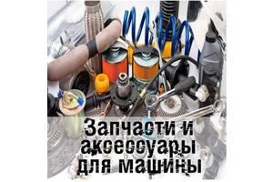 б/у Маховики Renault Trafic