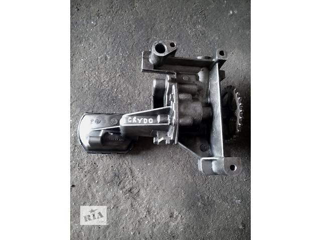 продам Б/у масляный насос для легкового авто Fiat Scudo 1.9-2.0D бу в Ковеле
