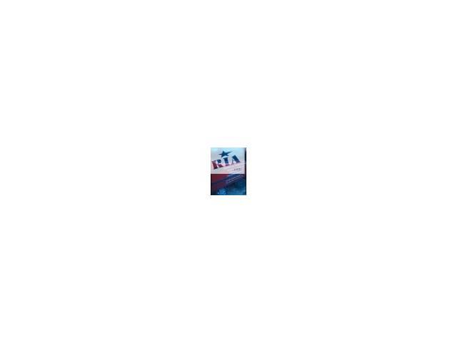 Б/у молдинг двери для легкового авто Fiat Doblo- объявление о продаже  в Ивано-Франковске