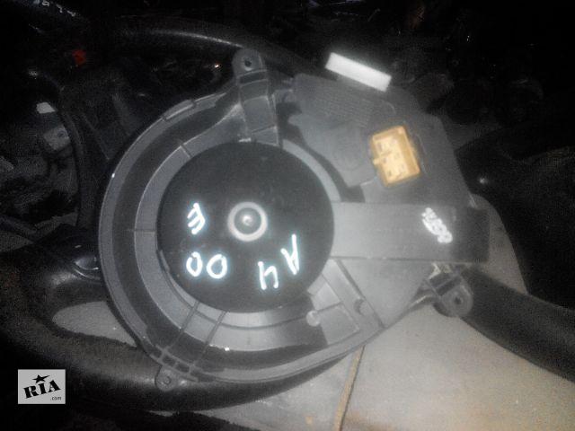 продам Б/у моторчик печки для легкового авто Audi A4 2000 бу в Львове