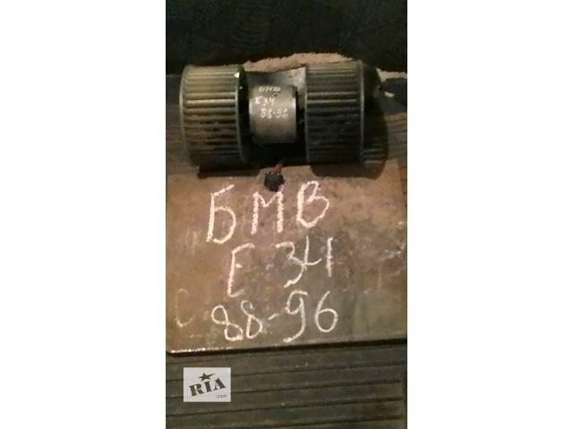 купить бу Б/у моторчик печки для легкового авто BMW 5 Series Е- 34 в Белой Церкви (Киевской обл.)