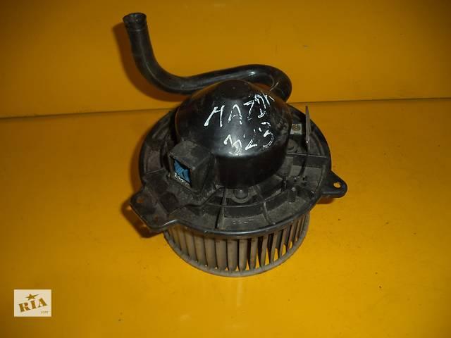 Б/у моторчик печки для легкового авто Mazda 323 (89-96)- объявление о продаже  в Луцке