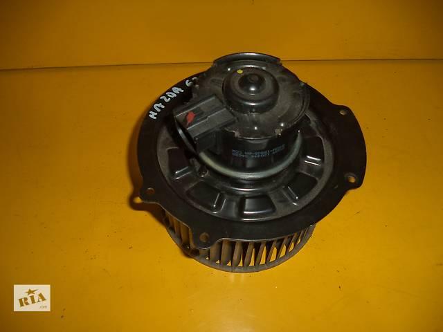 продам Б/у моторчик печки для легкового авто Mazda 626 (BG)(92-97) бу в Луцке