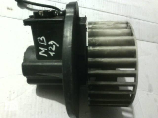 продам Б/у моторчик печки для легкового авто Mercedes 123 бу в Ковеле