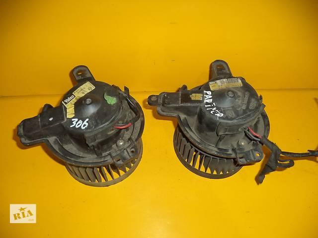 продам Б/у моторчик печки для легкового авто Peugeot 306 (93-03) бу в Луцке