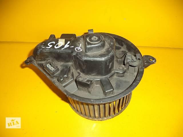 продам Б/у моторчик печки для легкового авто Peugeot 406 (95-99) бу в Луцке