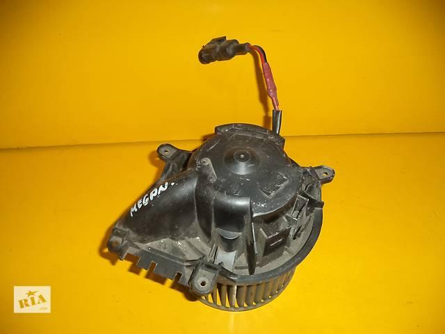 Б/у моторчик печки для легкового авто Renault Megane (95-02)- объявление о продаже  в Луцке