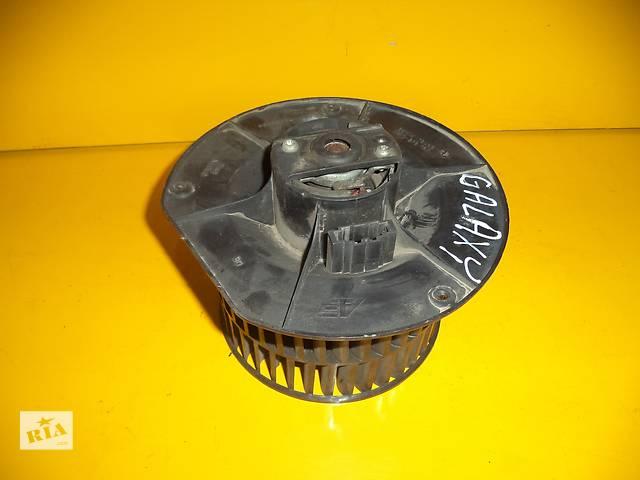 Б/у моторчик печки для легкового авто Volkswagen Sharan (96-00)- объявление о продаже  в Луцке