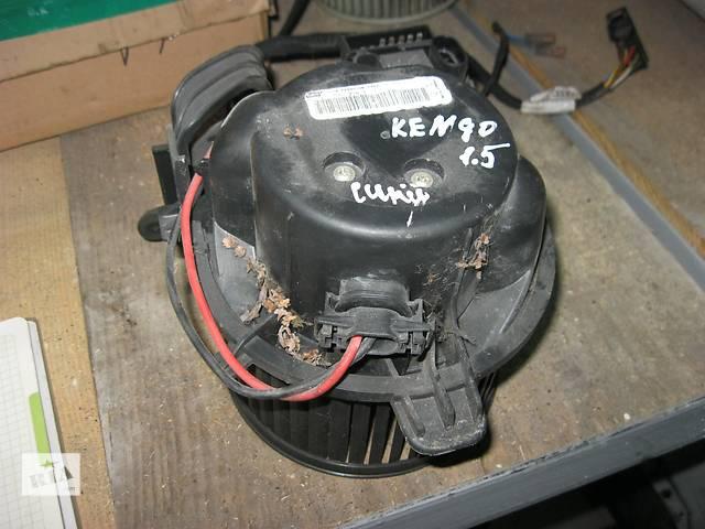 продам Б/у моторчик печки Renault Kangoo бу в Ровно