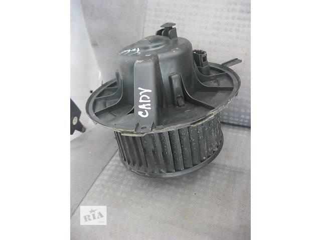 Б/у моторчик печки Volkswagen Caddy- объявление о продаже  в Ровно