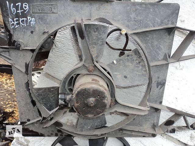 бу Б/у моторчик вентилятора радиатора для легкового авто Opel Vectra B в Шацке