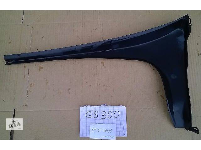 продам Б/у накладка багажника защитная правая 64571-30110 для седана Lexus GS 300 2007г бу в Киеве