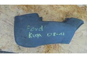 б/у Накладки бампера Ford Kuga
