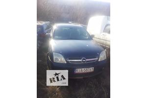 б/у Накладка бампера Opel Vectra C