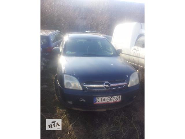 купить бу Б/у Накладка бампера Opel Vectra C 2002 - 2009 1.6 1.8 1.9d 2.0 2.0d 2.2 2.2d 3.2 Идеал!!! Гарантия!!!! в Львове