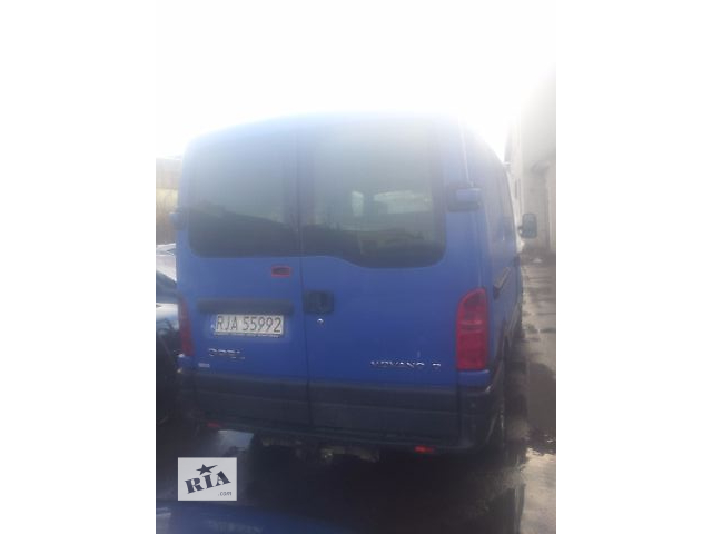 Б/у Накладка бампера Renault Master 1998-2010 1.9d 2.2d 2.5d 2.8d 3.0d ИДЕАЛ!!! ГАРАНТИЯ!!!- объявление о продаже  в Львове