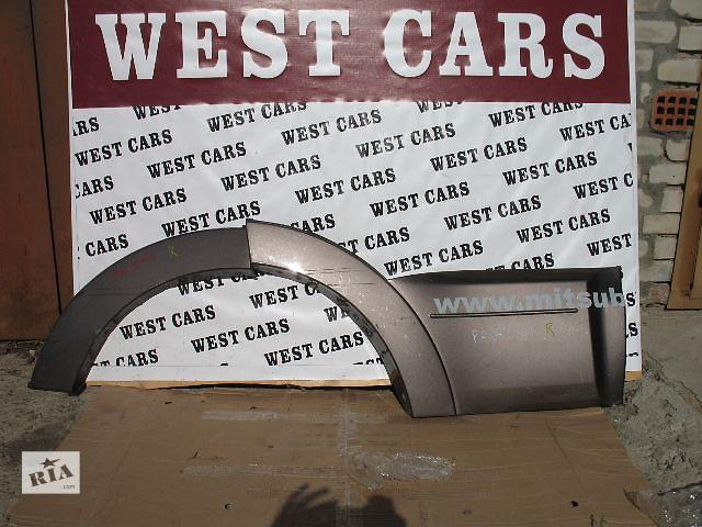 купить бу Б/у накладка крыла для легкового авто Mitsubishi Pajero Wagon 2008 в Луцке