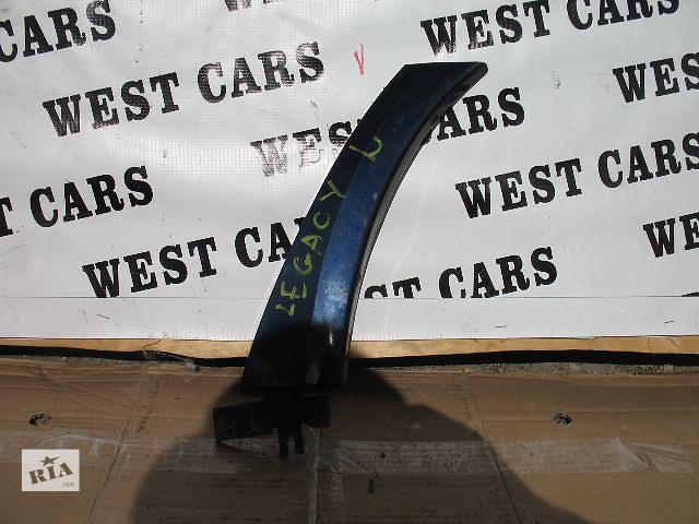 купить бу Б/у накладка крыла для легкового авто Subaru Legacy 2005 в Луцке
