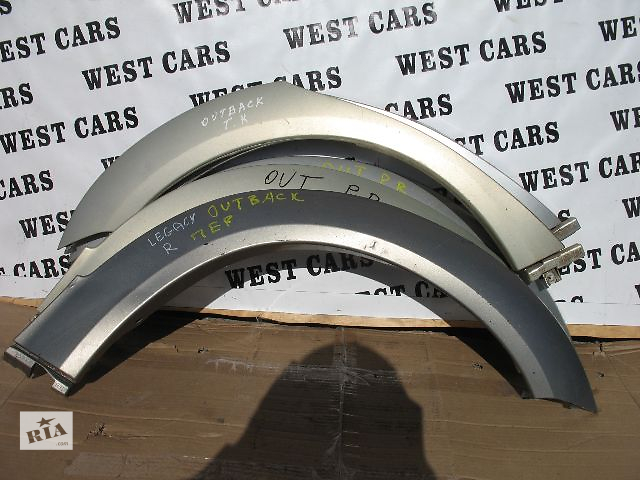 купить бу Б/у накладка крыла для легкового авто Subaru Outback 2005 в Луцке