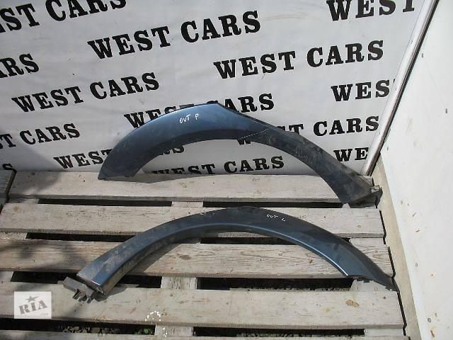 бу Б/у накладка крыла для легкового авто Subaru Outback 2006 в Луцке