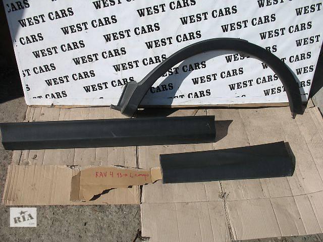 купить бу Б/у накладка крыла для легкового авто Toyota Rav 4 2013 в Луцке