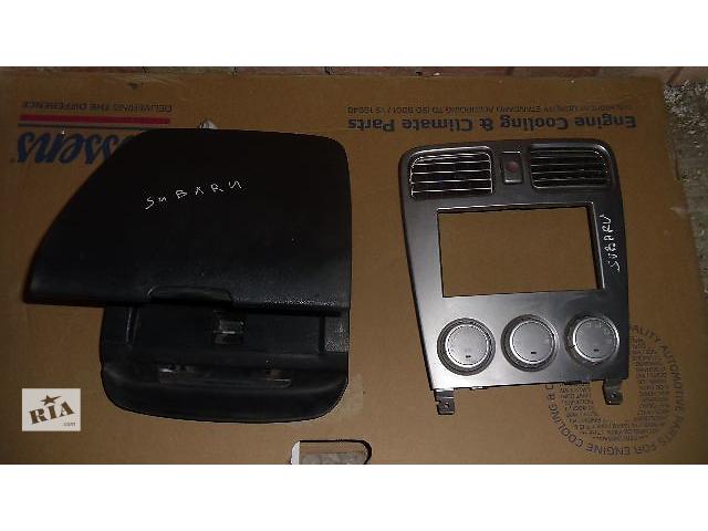 продам Б/у накладка передней панели для легкового авто Subaru Forester 2007 бу в Коломые