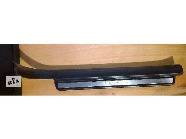 продам Б/у накладка порога для седана Lexus ES 330 2003-2005 бу в Киеве
