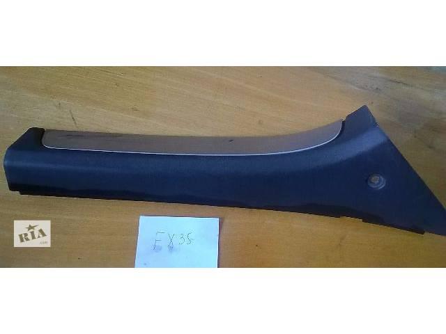 продам Б/у накладка внутреннего порога задняя левая для кроссовера Infiniti FX 35 2007г бу в Киеве