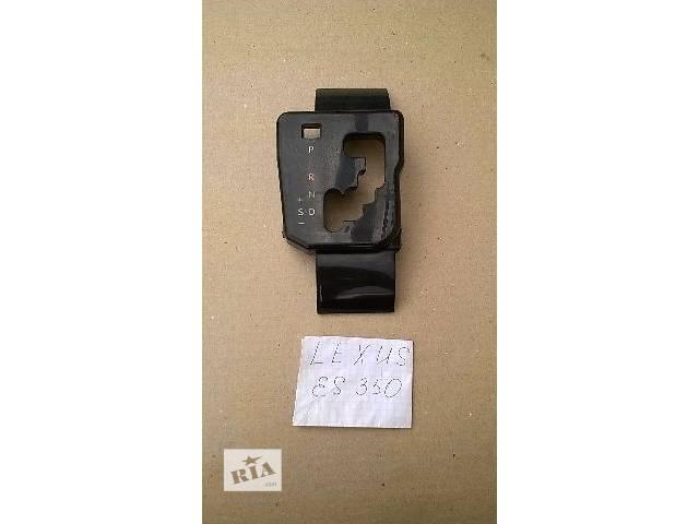продам Б/у накладка индикатора положения передач 35970-33110 для седана Lexus ES 350 2007г бу в Киеве
