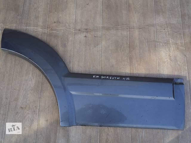продам Б/у накладка задней правой двери (листва)  87760-3E001 для кроссовера Kia Sorento 2005г бу в Киеве