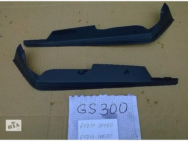 купить бу Б/у накладка защитная багажного отделения правая и левая 64714-30460,64713-30080 для седана Lexus GS 300 2007г в Киеве