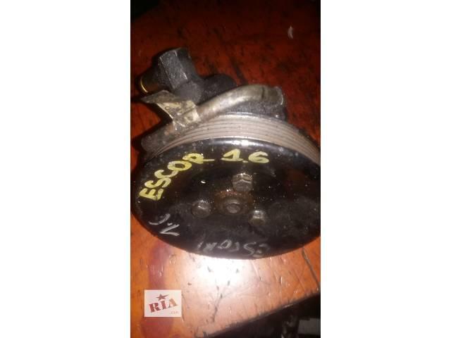 купить бу Б/у насос гидроусилителя руля для легкового авто Ford Escort 1,6 в Ковеле